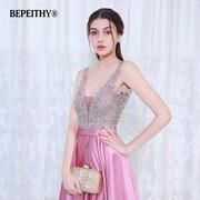 Enhance your beauty with an elegant Evening Dress