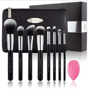 8 Piece Makeup Brush Set Deal